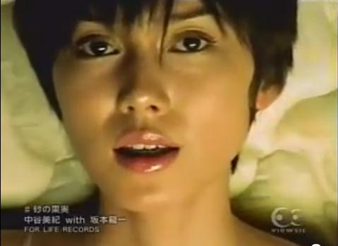 歌手・中谷美紀を語りたい