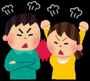 喧嘩での大人対応など教えて下さい!!