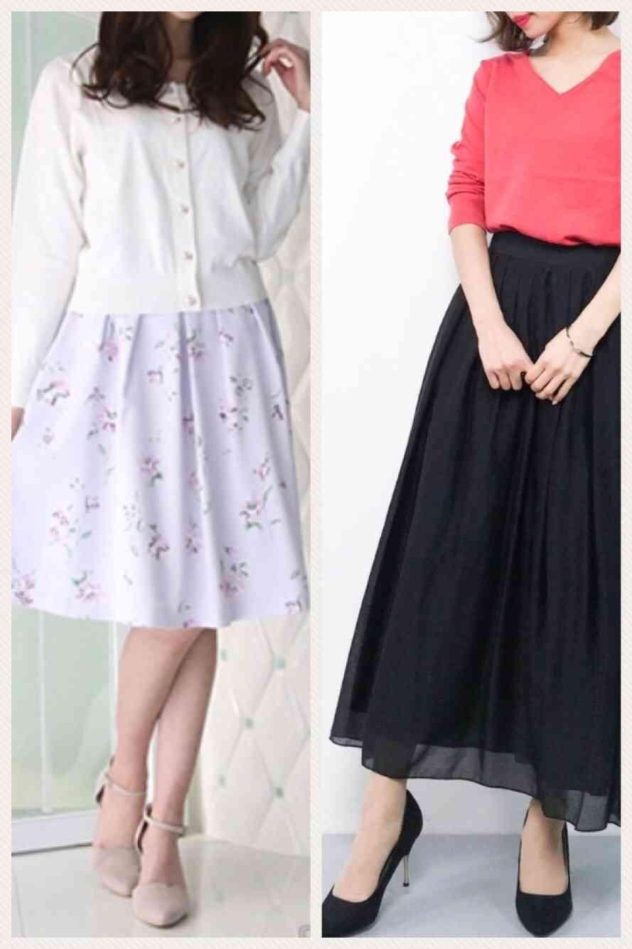 背が低い人のスカート選び