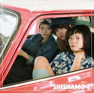 【ガールズバンド】SHISHAMOが好きな人。