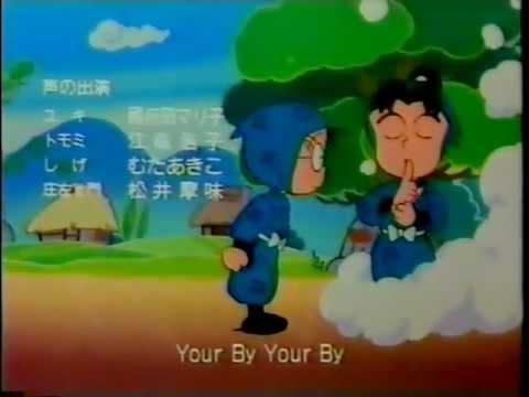 忍たま乱太郎 第1期 ED ダンシング・ジャンク - YouTube