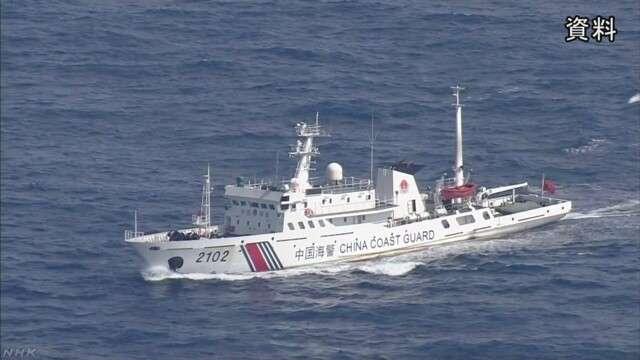 尖閣沖の接続水域に中国海警局の船4隻 | NHKニュース