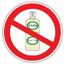 サラダ油が脳を殺す!認知症の原因!外食の油料理や市販のドレッシングは厳禁 | ビジネスジャーナル