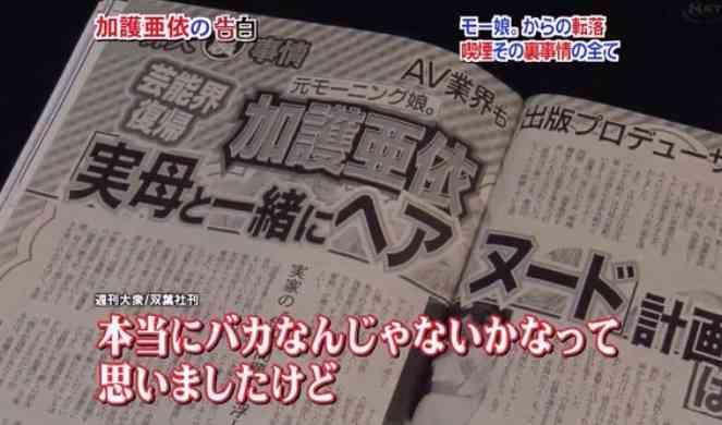 加護亜依、妹との密着2ショット公開「目がめっちゃ似てる」「可愛すぎる姉妹」と反響