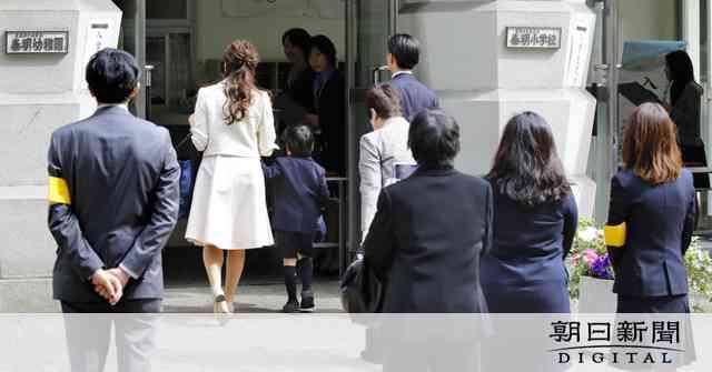 「アルマーニ」標準服の泰明小を脅迫容疑、中3書類送検:朝日新聞デジタル