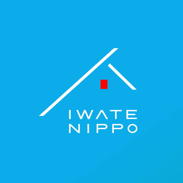 元NHK記者に懲役24年求刑 | IWATE NIPPO 岩手日報
