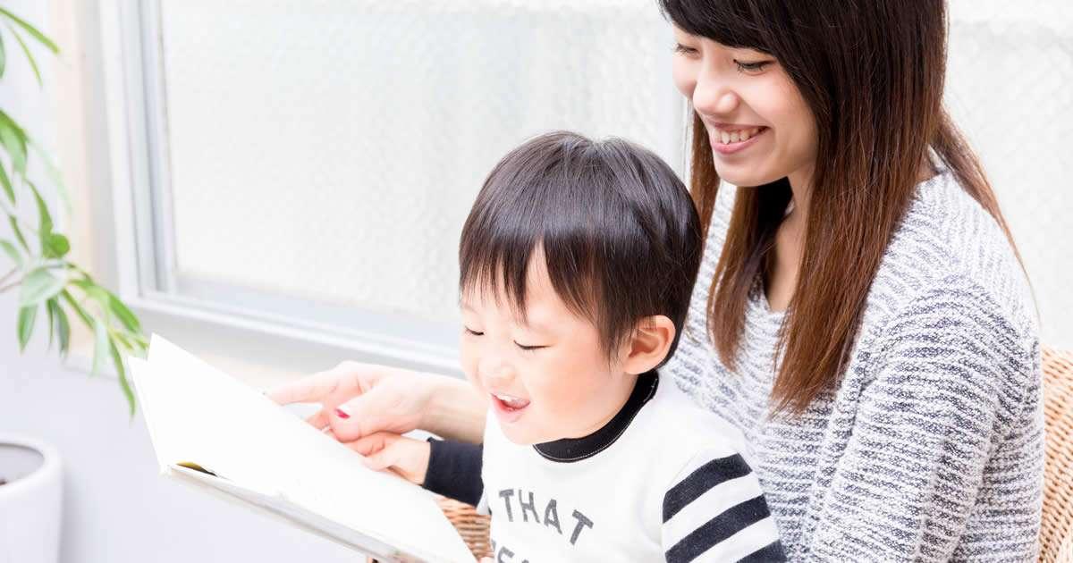貧困家庭の子供が成長してもお金を稼げない本当の理由 | News&Analysis | ダイヤモンド・オンライン