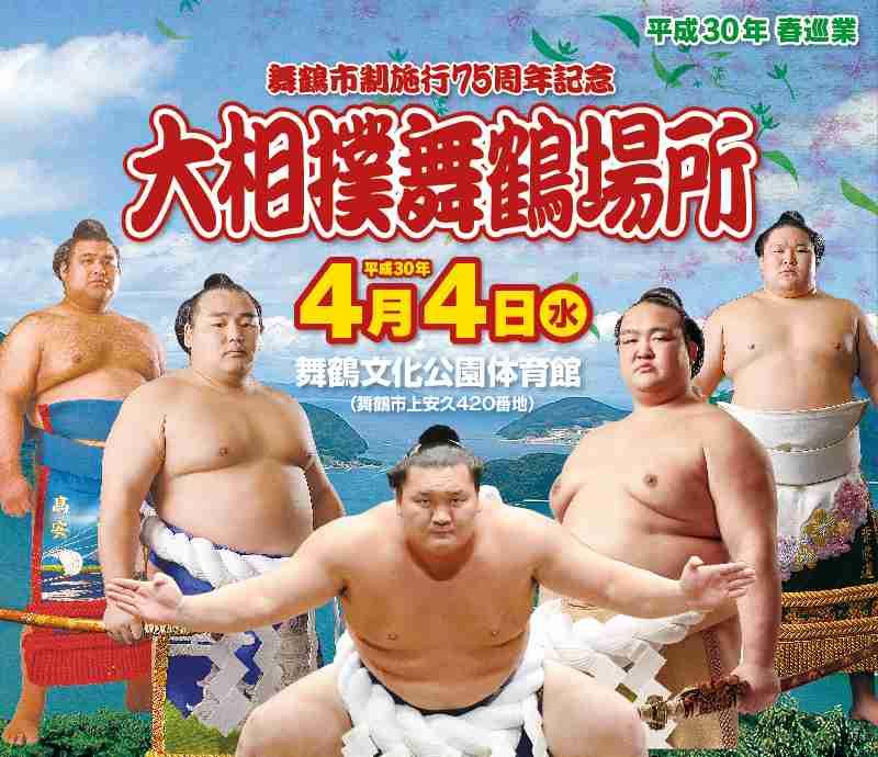 救命女性に「土俵から降りて」 大相撲巡業、市長倒れ