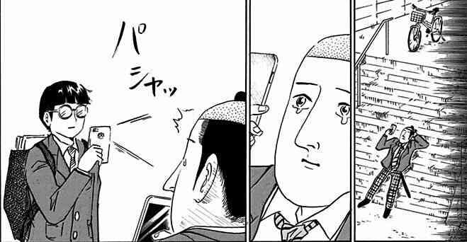 【月曜日】少年ジャンプを読んでる人