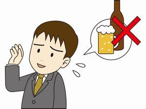 酒に弱い日本人が増えるよう「進化」 遺伝情報から判明