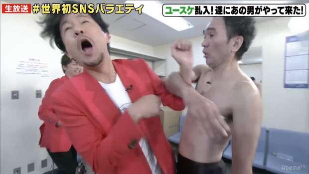 稲垣吾郎、江頭2:50のマジビンタに激怒「何だコイツ!」