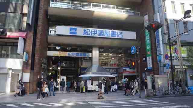 渋谷109は「震度6強で倒壊の危険性」と指摘 紀伊國屋書店も該当