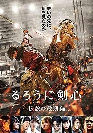 【実況・感想】金曜ロードSHOW!「るろうに剣心 伝説の最期編」