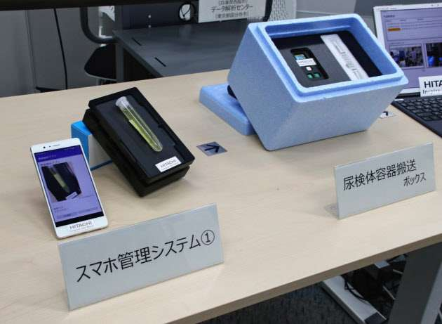 がん検査、尿で手軽に 日立が実証実験  :日本経済新聞