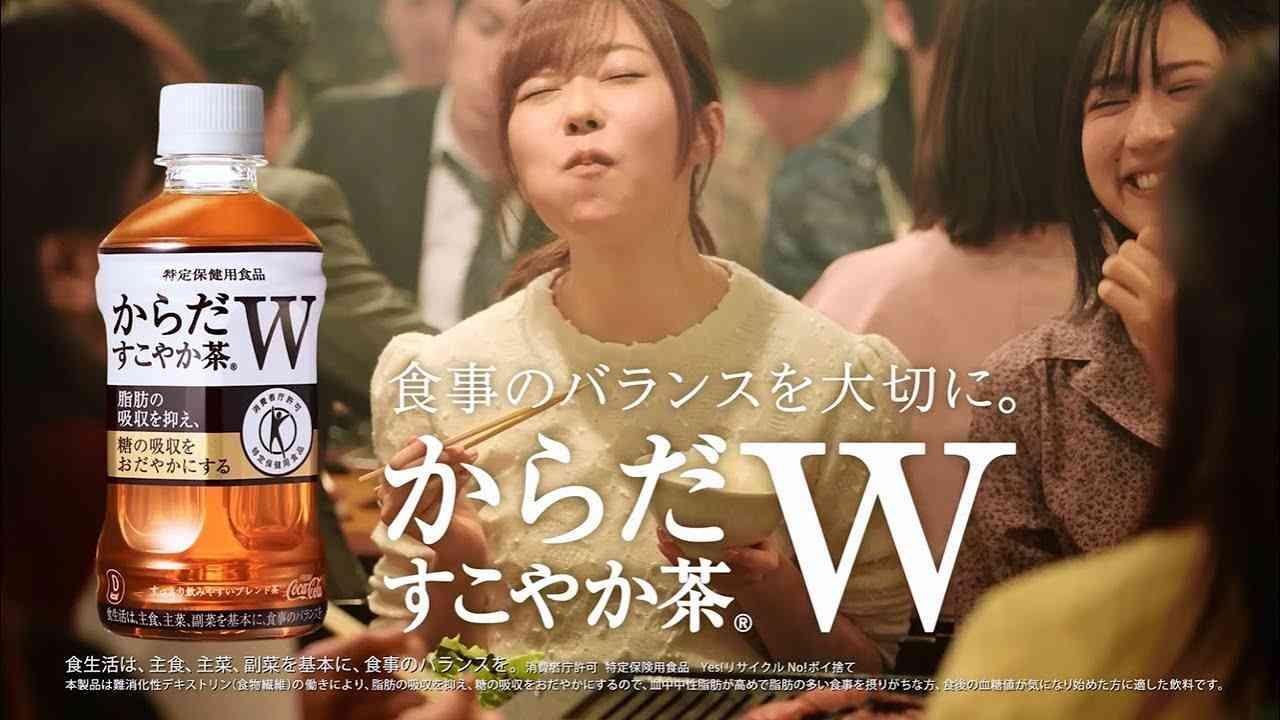 【からだすこやか茶W】 指原莉乃 TVCM「焼肉ライス」篇 30秒 KARADA SUKOYAKA Cha W TVCF - YouTube