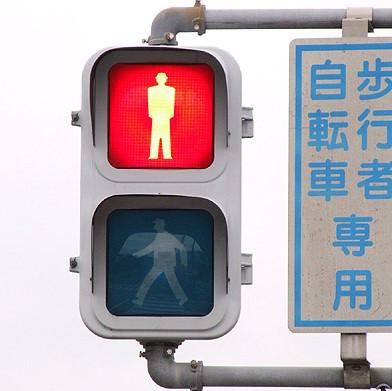 見守り活動の78才「信号を守らなあかんよ」→ 自転車に2人乗りした中学生の女の子「うるさい、おっさん。はよう死ね」