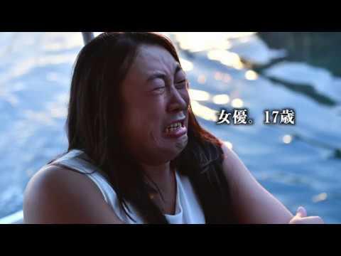 藤原采①(清純派女優)「透明すぎて目視できない。17歳」スクリーンでの輝き、そして、本当の素顔。【ロバート秋山のクリエイターズ・ファイル#34】 - YouTube