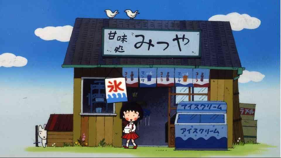中原淳一の限定人形、日本橋高島屋が転売対策を実施へ 抽選で1人1体、代金引き換えで同一住所には1体のみ