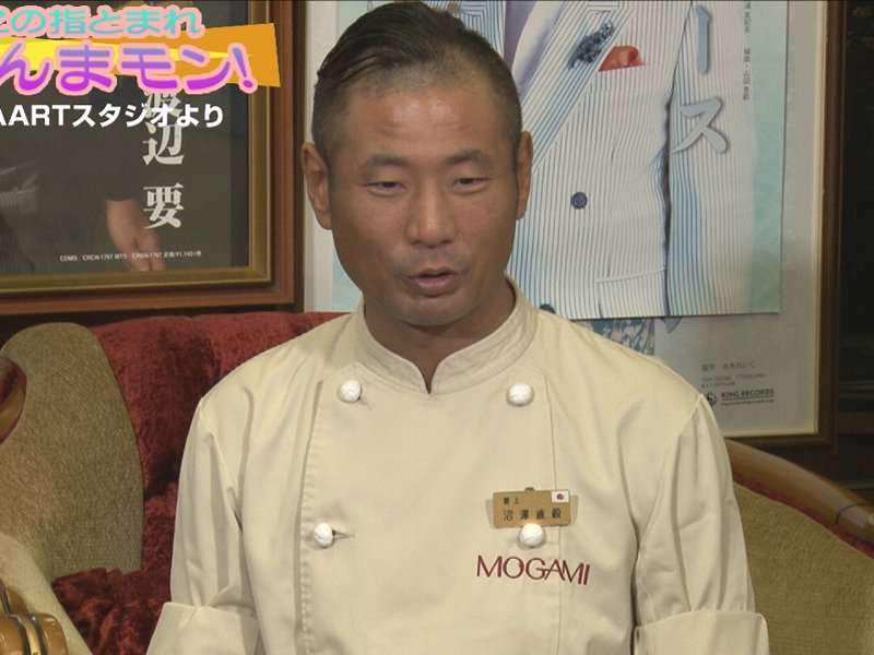 人気串揚げ店社長を逮捕 女性に乱暴容疑 大阪府警