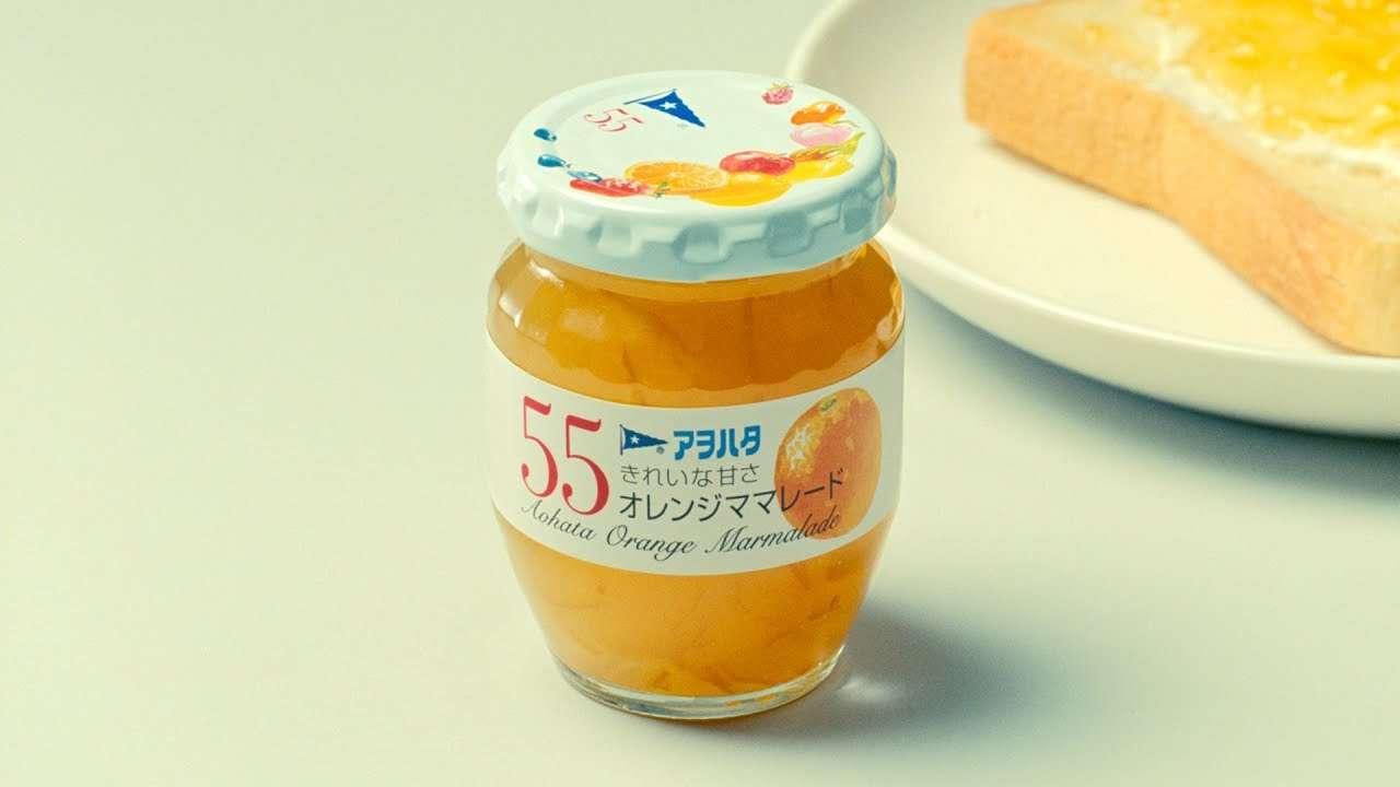 アヲハタ 55ジャム「ママレードが好き」篇30秒 アヲハタCM - YouTube