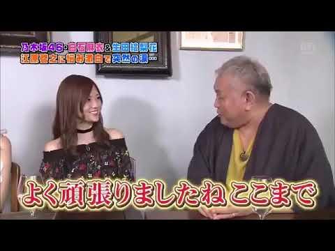 火曜サプライズで乃木坂46 白石麻衣 感動の涙! - YouTube