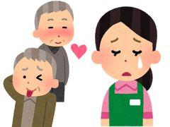 介護職の約3割がセクハラ被害「不必要に体に触れる」は半数超え