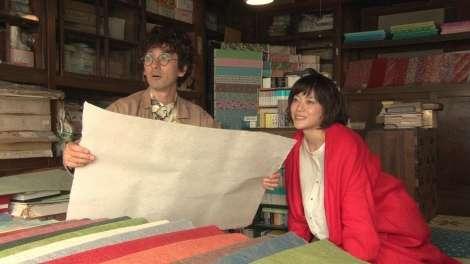 上野樹里、結婚後初のドラマで「現場って楽しいな!」 NHK・Eテレで4・28放送 | ORICON NEWS