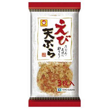 日清のどん兵衛から夢の「全部のせ」登場 おあげ、天ぷら、牛肉すべて入った豪華な一品