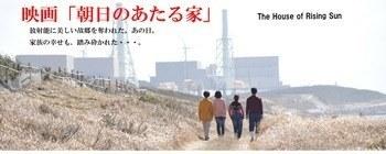 イスラム国人質事件。パイロットの処刑ビデオを見た。全て作られたもの?!:太田隆文監督の「朝日のあたる家」製作日記:So-netブログ