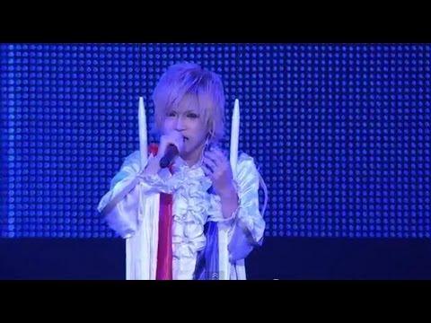 ゴールデンボンバー 大阪城ホールLIVE「さよなら冬美」【GOLDEN BOMBER】 - YouTube