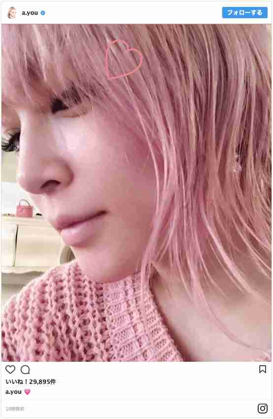 浜崎あゆみ、ピンク髪ショットに「やばかわ」と反響!