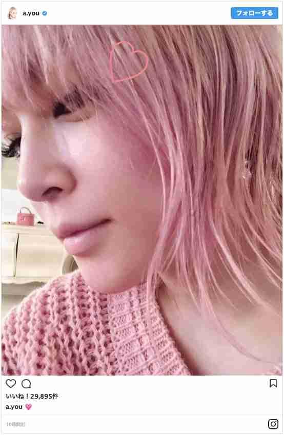 浜崎あゆみ、ピンク髪ショットに「やばかわ」と反響! - シネマトゥデイ