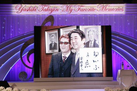 たかじんさんに最後のお別れ 『偲ぶ会』各界から500人が参列   ORICON NEWS