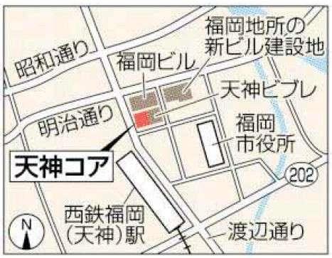 「天神コア」2020年3月閉店 西鉄 「福ビル」「ビブレ」と一体開発へ 【西日本新聞】