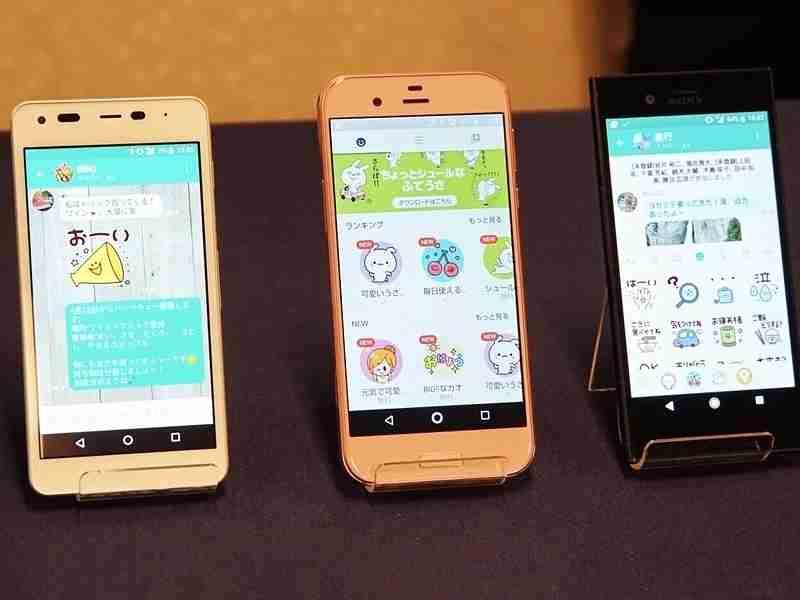 大手携帯3社、SMSを進化させた「+メッセージ」を5月から提供へ…専用スタンプも