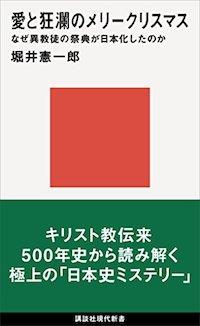 外国人観光客を「なんとなく」増やすことに私が断固反対する理由 日本の皆様、本当に覚悟はありますか? - ライブドアニュース