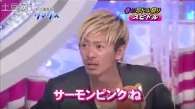 上戸彩 江原氏の言葉に瞳潤ませ「泣きそう」…何を第一優先に?と悩む