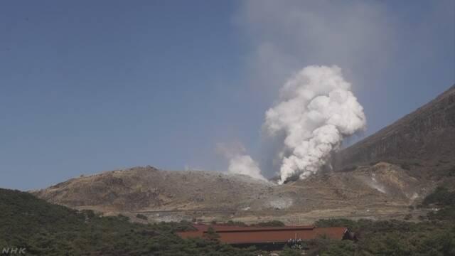 霧島連山 硫黄山で「噴火が発生」 気象庁 | NHKニュース