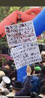 【悲報】国会前デモに参加したパヨクさん、日本語がメチャクチャだったwwwwwwwwwwwwwwwwwwwwwwwwwwwwwww | 保守速報