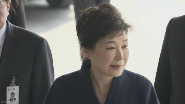 パク前大統領に懲役24年の実刑判決 収賄などの罪で | NHKニュース