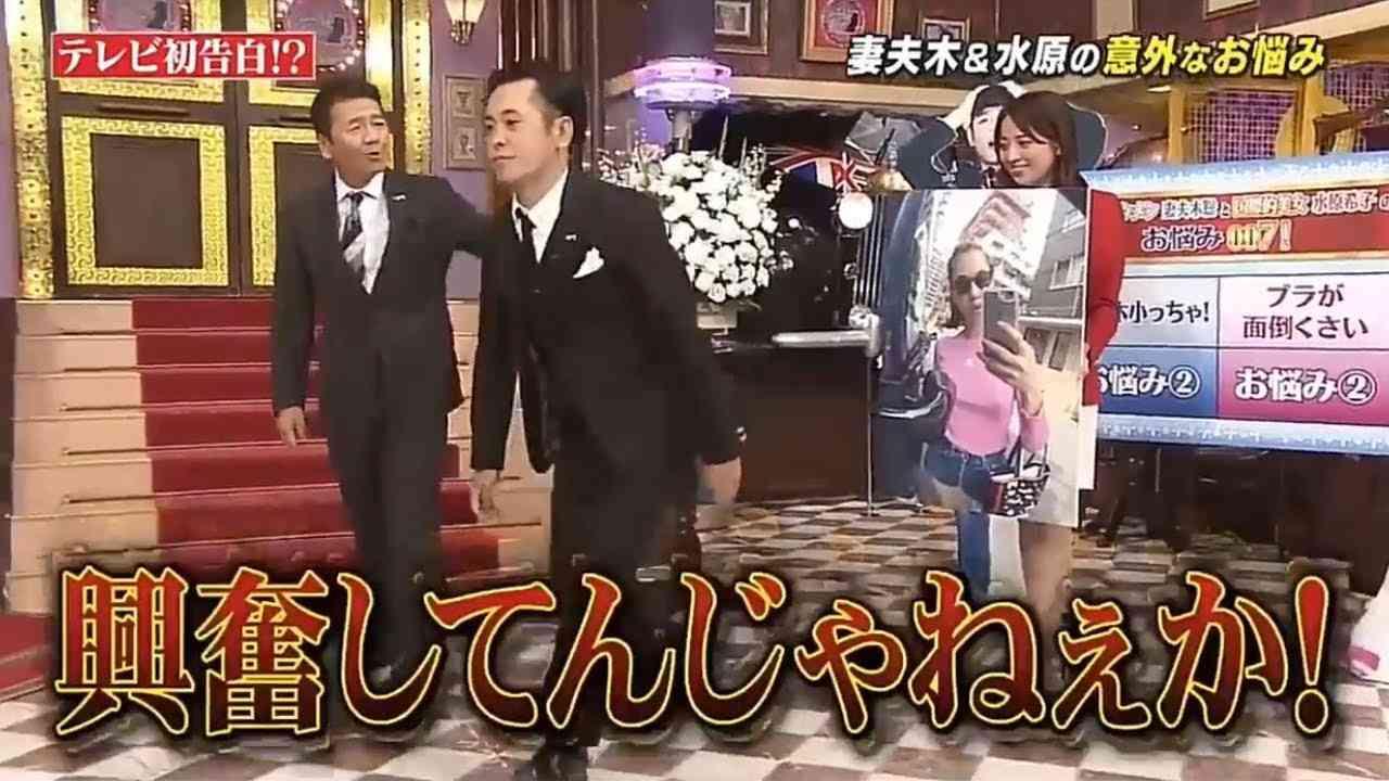 しゃべくり007 水原希子のノー〇ラに興奮する - YouTube