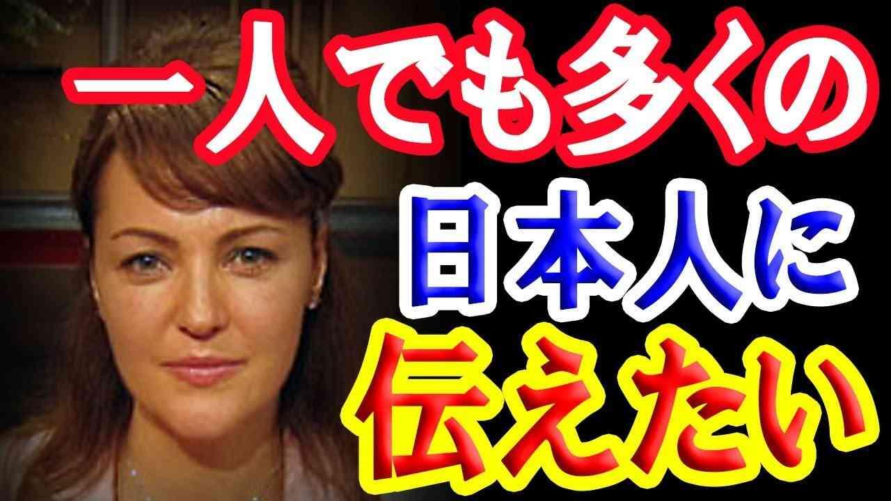 【感動】「これは中国の番組?」日本のテレビを見たハンガリー人がどうしても伝えたい・・【海外が感動する日本の力】【日本に生まれて良かった】 - YouTube