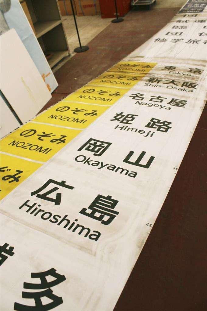 700系新幹線の実物座席など買えます JR東海、ネット販売人気