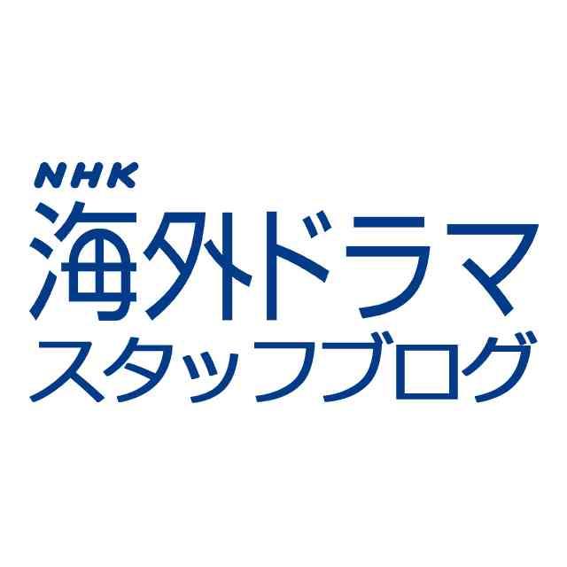 5月5日(土)スタート!『SHERLOCK(シャーロック)』シーズン1~4再放送!|海外ドラマ・スタッフブログ|NHKブログ