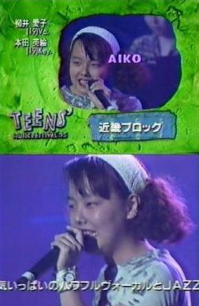 aiko、『王様のブランチ』新テーマソングに決定「こんなうれしい事があるんだな」