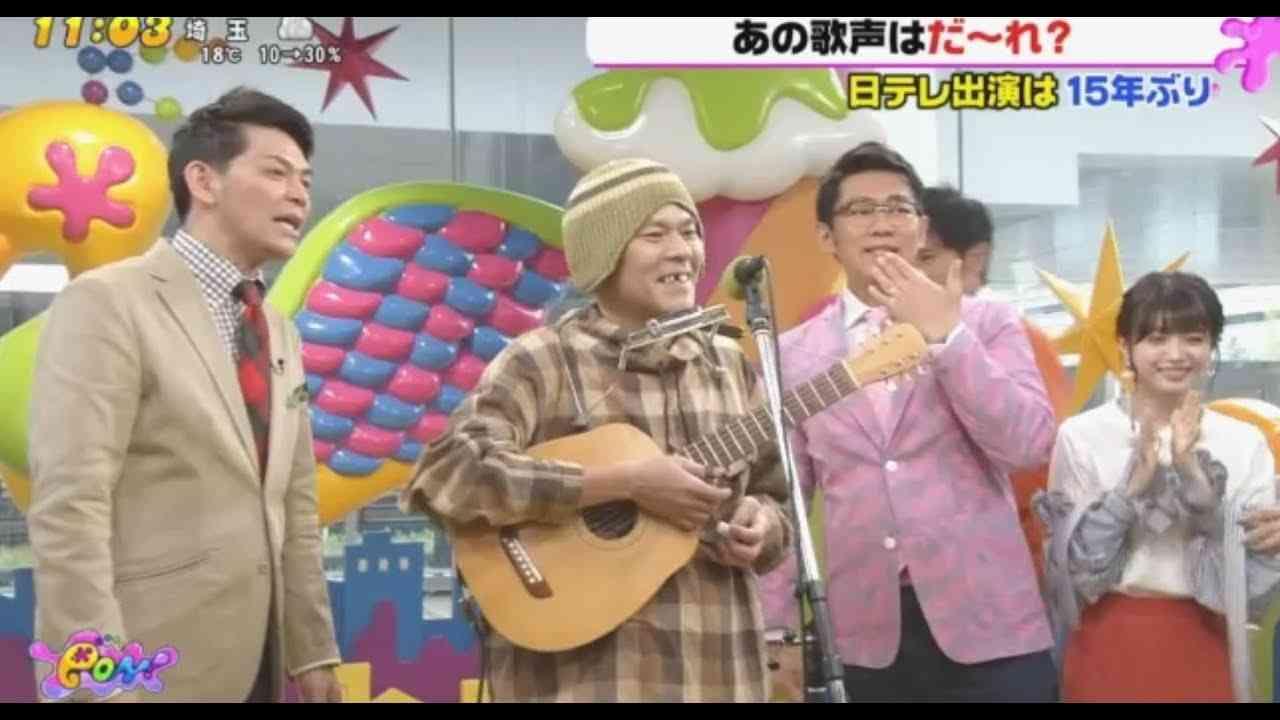 元「たま」の知久寿焼がCMソングを生歌で披露!PON 0405 - YouTube