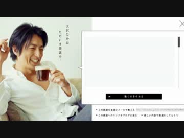 巨人小笠Swar!! - ニコニコ動画