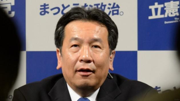 【もう一度やらせてみてください】立憲・枝野代表、内閣不信任案提出で解散総選挙検討へ  |  Share News Japan
