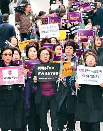 Me Too女性議員に「セクハラとは縁遠い方々」 批判殺到した自民議員が「お詫び」