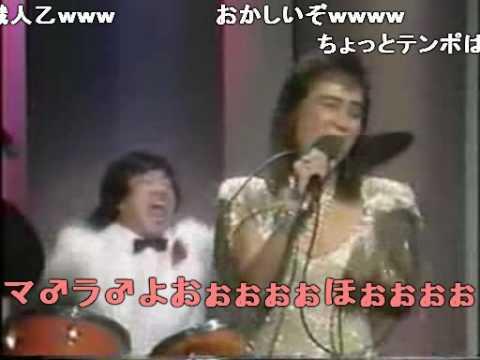 ドラマー目立ちすぎww(ニコニコ職人字幕&コメ付) - YouTube